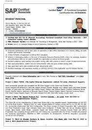 Management Consultant Resume Sample by Sap Mm Support Consultant Resume Free Resume Example And Writing