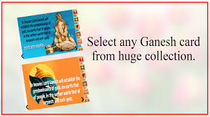 New Office Invitation Card Ganesh Chaturthi Greeting Card Android Apps On Google Play