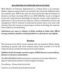 mumbai university part time mca course 2017 2018 student forum