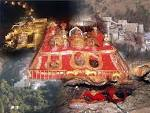 Wallpapers Backgrounds - Vaishno Devi Picture