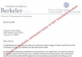 columbia university application essay