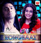 Koel And Dev In A Still From Bengali Movie Rangbaaz Jpg Pictures