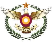 Qatar Air Force