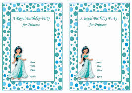 Free Printable Birthday Invitation Cards With Photo Princess Jasmine Free Printable Birthday Party Invitations