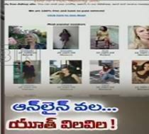 Online Dating Scams trapping Youth in Hyderabad   Special Focus