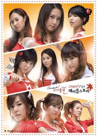 Girls Generation snsd 2pm - Cabi Song