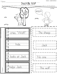 journeys first grade jack and the wolf activities journeys