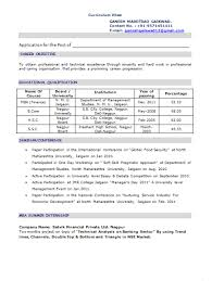 Resume Of Fresher  resume freshers format fresher resume format