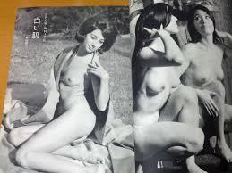 昭和 無修正 白黒エロ写真|28 安井喜久子エロ01d 28 安井喜久子エロ02d