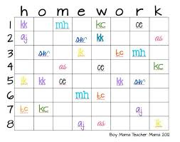 Homework incentive chart  When students turn in homework  they initial a square  When Pinterest