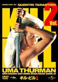 حصرياً ثنائية أفلام الأكشن والجريمة للكبار فقط Kill Bill نسخ BRRip مترجمة تحميل مباشر منتدى الملوانى Images?q=tbn:ANd9GcRvjv29_uBpIlyxyXn3fa3icEsDLNUArXxdPsmQQYf27eLN6uyC&t=1