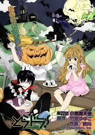 happy halloween hd wallpaper aisaka taiga images happy halloween hd wallpaper and background