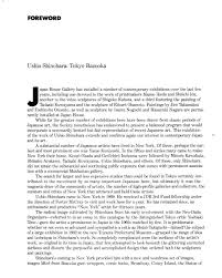 apa sample paper essay apa citation essay apa citation style guidelines pdf chicago style cite essay essay cite oglasi citing in an essay apa research paper essay cite oglasi cowork