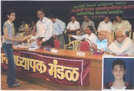 Aditi Kamat(inset) receiving Dr. Homi Bhabha Balvaidnyanik Award. - Aditi%20Kamat(inset)%20receiving%20Dr.%20Homi%20Bhabha%20Balvaidnyanik%20Award