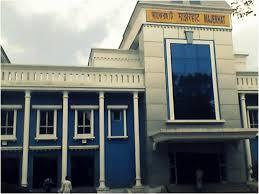 Majerhat railway station