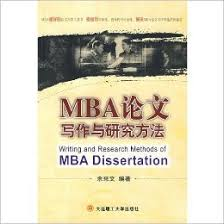 University Application Essay Sample  Best mba essay review service