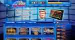 Карточные игры в казино Вулкан 777