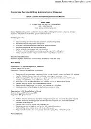 Customer Service Skills Resume My Resume Marissa Tag skill resume Resume Template Example