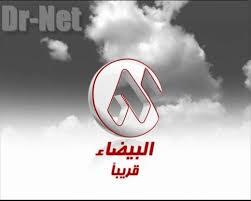 تردد قناة مودرن سبورت الجديد