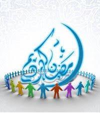 مسابقة رمضان لعام 1433هـ بعنوان