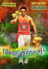 Watch    Again      Full Movie hdmovie   Govindudu Andari Vaadele
