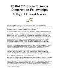 dissertation completion fellowship Social Science Dissertation Fellowships College of Arts