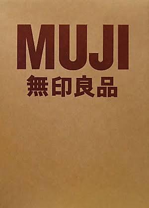 「MUJI: 無印良品」の画像検索結果