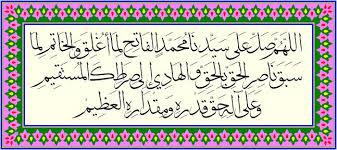 سجل حضورك اليومي بالصلاه على نبي الله  - صفحة 19 Images?q=tbn:ANd9GcRxIKxuKs6x_JI-1Ge0VVXmMkNyHvnedC5dxrN0ZxYpRXwvNYOZ9KR39wIW