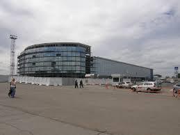 Aéroport international d'Irkoutsk
