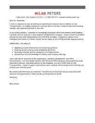sample bank teller resume best essay writing services reviews uk cover letter examples for sample of bank teller resume with no experience http www resumecareer cover letter sample of bank teller resume with no experience http www resumecareer