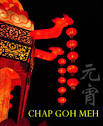 Chap Goh Meh | Special Event | Magazine - Just English Explorer.