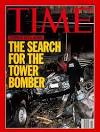 Image result for 1993 world trade center bombing