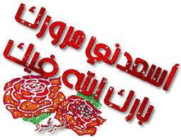لعبه حلووووووه بمناسبه رمضان يلا الكل يدخل.. Images?q=tbn:ANd9GcRyo9zEBf_qc8g4wpBVLiSF1AMZOq9Jxz3MJ_HDabt2QOhFyucnVQ