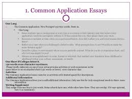 Common Application     SlideShare