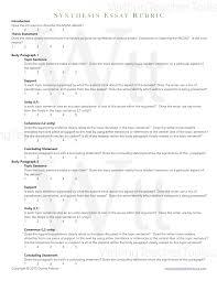 Best essay helper my teacher metricer     FAMU Online