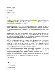 Cover Letter Student Internship  college internship resume     Vntask com