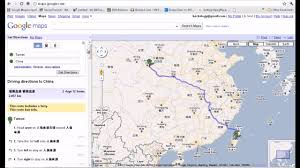 China Google Maps by Google Suggests Us To Swim Across Pacific From Taiwan To China