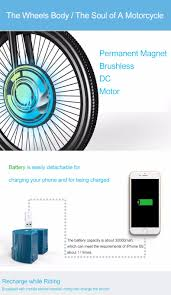 imortor 26 inch mt1 9 3 in 1 intelligence bicycle wheel permanent