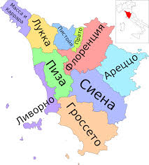 Map Of Italy Regions by Best Photos Of Map Of Tuscany Region Italy Tuscany Italy Region
