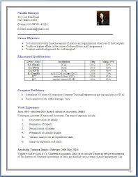 entry level office clerk cover letter example