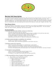 resume format objective sample barista resume barista objective job description resume sample barista resume barista objective job description resume barista job description skills