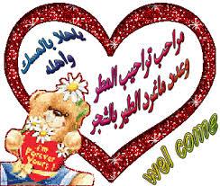 اهداء المنتدى images?q=tbn:ANd9GcS