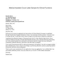 health care cover letters cover letter administrator cover letter     Resume Example and Cover Letter