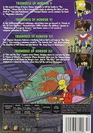 the simpsons halloween of horror amazon com the simpsons treehouse of horror neil affleck bob