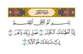 [SD] Inimitabilité du Coran ? Images?q=tbn:ANd9GcS0SlCRBNQMtsgmhNPtbB-ZLaa4T2gc1rTA3mCBS7WrDZMiqijVyQ