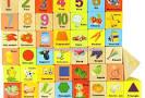 b049 บล็อกไม้พิมพ์ลาย ภาพและคำศัพท์ภาษาอังกฤษ ตัวเลข 80 ชิ้น ...
