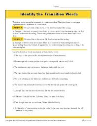Transition words for essays introduction Free Essays and Papers