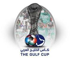 نهائي كاس الخليج 21 في البحرين Images?q=tbn:ANd9GcS10FyO1P5UgXoMgnyiD_vRsBiYioqUQUbFAEnu7ivWuTcSFtKVpA