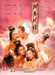 Erotic Ghost Story 1990