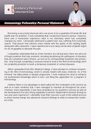 Immunology Fellowship Personal Statement Writing Services     Residency Personal Statement Personal Statement for Immunology Fellowship